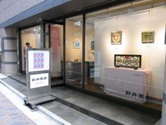 第10回カトレアガラスクラフト研究会作品展 銀座新井画廊にて
